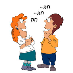 Learn Hebrew with Jokes and Riddles