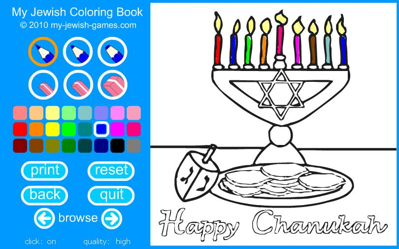 gelt coloring pages - photo#19