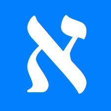 JR's Hot Sites - Learn Hebrew Sites
