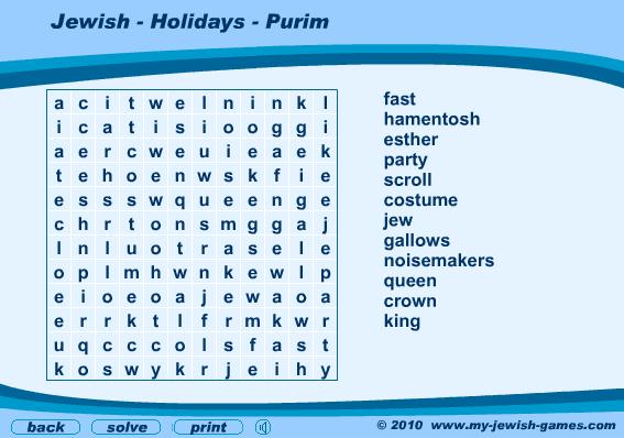 graphic about Hebrew Games Printable identify The Purim Site