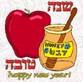 Educational Resources for Rosh HaShana
