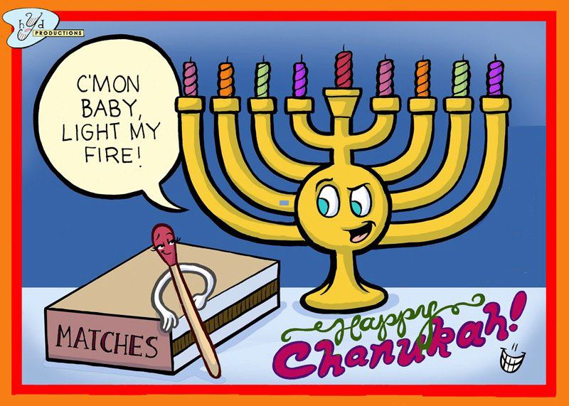 The Chanukah Humor Pages