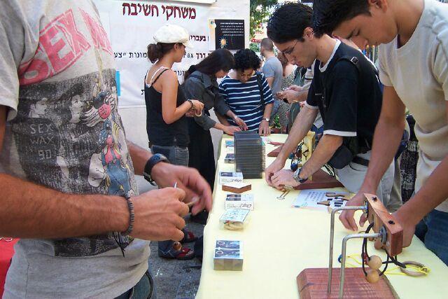 Israel Arts And Crafts