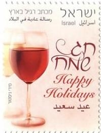 Jewish Holiday Hotsites