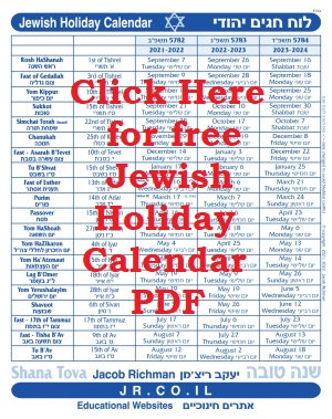 3 year jewish holiday calendar