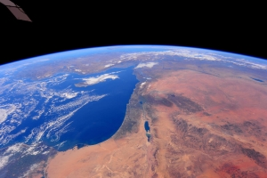 NASA Photos of Israel