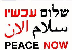 """L'image """"http://www.jr.co.il/pictures/israel/bstickers/jril0475.jpg"""" ne peut être affichée, car elle contient des erreurs."""