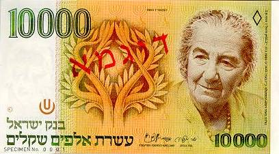 At The Moment There Are No Women Featured On Israeli Coins Or Bills Golda Meir Used To Ear