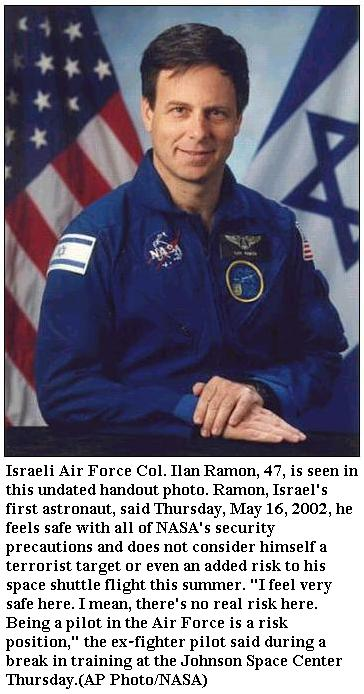 israeli astronaut ilan ramon - photo #24