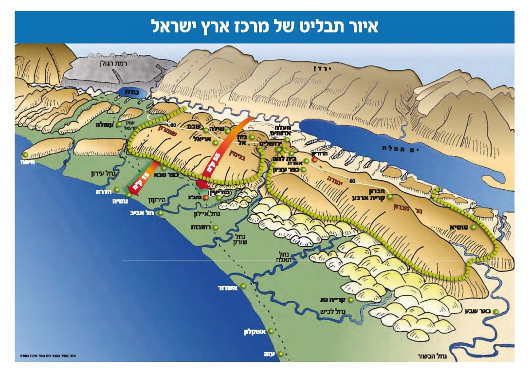 Jr pictures israel maps 3d hebrew topographical map of israel gumiabroncs Images