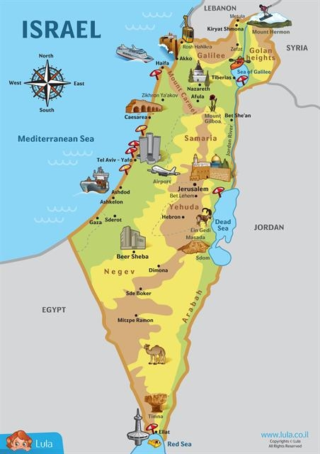 photo about Printable Map of Israel known as Israel Maps
