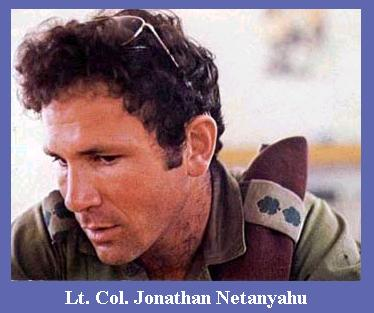 airport raid entebbe rescuing jewish hostages plogerman terrorists shot sniper