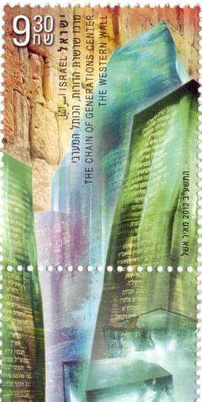 http://www.jr.co.il/pictures/stamps/jrst0575.jpg