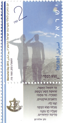1000 images about israel god s chosen people jews on pinterest