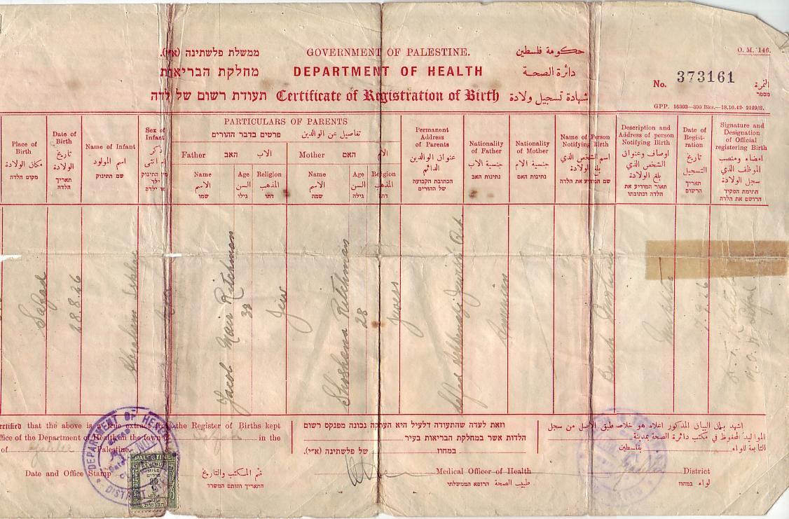 Avraham Itzchak Richman S Birth Certificate Safed 1926