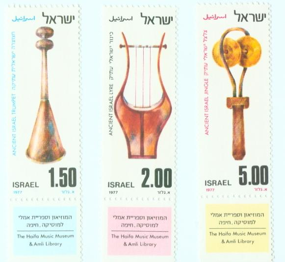 History Of Israel Art Stamps
