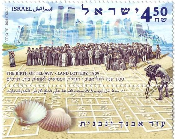 Image result for shell lottery Tel Aviv