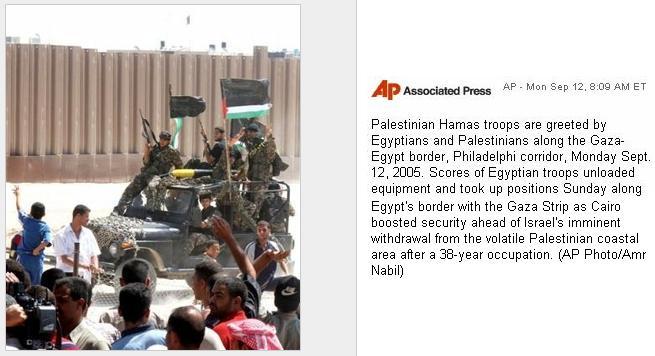 http://www.jr.co.il/terror/israel/2005/ter4153.jpg