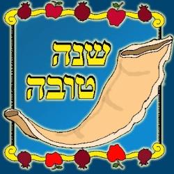 Rosh Hashana Videos